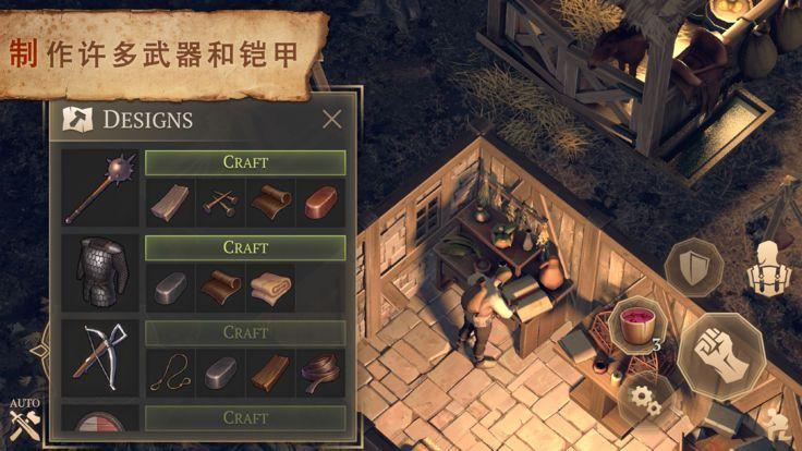 腾讯版武侠吃鸡游戏官方网站下载正式版图4: