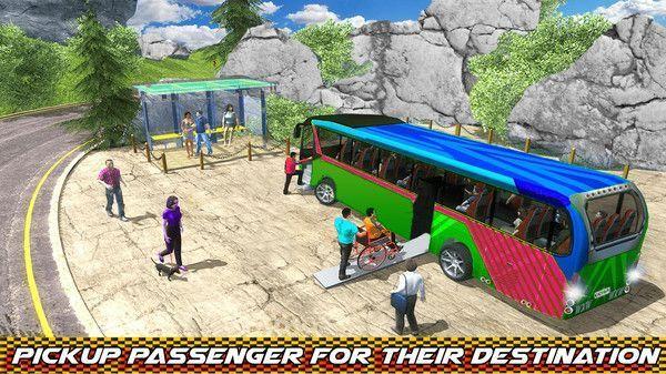 上坡教练模拟器游戏官方网站下载安卓版图片1