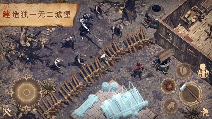 腾讯版武侠吃鸡游戏官方网站下载正式版图2: