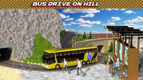上坡教练模拟器游戏官方网站下载安卓版图片3
