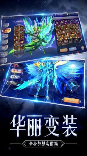 奇迹天使之剑变态版无限海量版最新下载图片1