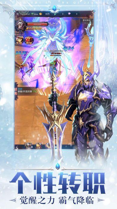 冰封之剑官网版图2