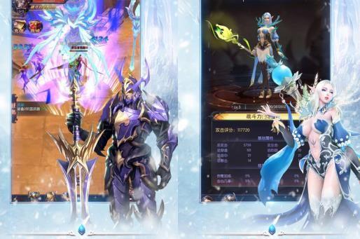 冰封之剑官网版图1