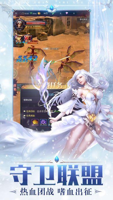冰封之剑手游官方网站下载安卓版图3: