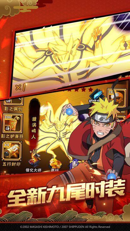 火影搏人传HD官网版手游下载最新版图片2