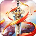 刀剑仙域手游官网版下载最新版