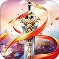 刀剑仙域游戏官方网站下载正式版