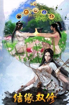 奇缘世界完整版手游官方正版下载图3: