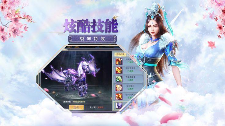 剑灵仙界2手游官网版下载最新版图片4