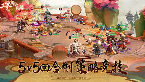 三界御灵记手游官方网站下载最新版图2: