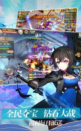 代号03A游戏官方网站下载安卓版图3: