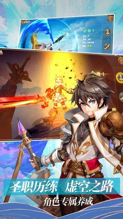 代号03A游戏官方网站下载安卓版图1: