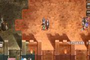 梦幻模拟战魔剑回响怎么打 65挑战魔剑回响通关攻略[多图]