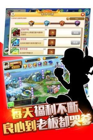 疯狂精灵GO游戏官方网站下载正式版图片1