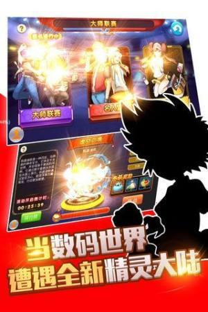 疯狂精灵GO游戏官方网站下载正式版图片3