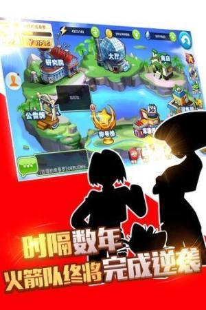 疯狂精灵GO游戏官方网站下载正式版图片4