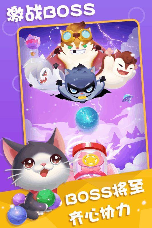 雅米环游记手游正式版下载最新地址图片2