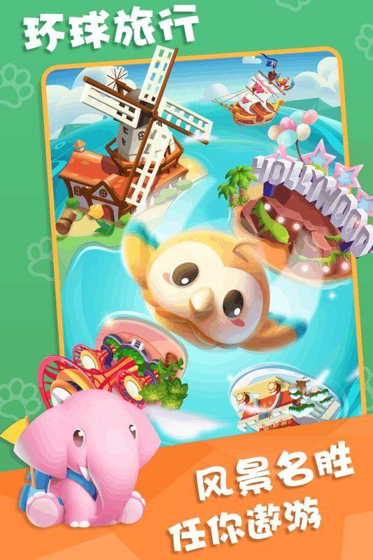 雅米环游记手游正式版下载最新地址图1: