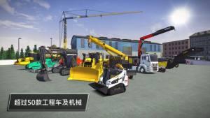 施工模拟器3游戏图2