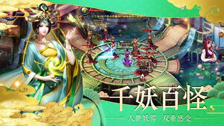 青云诀之奇遇仙侠手游官方网站下载安卓版图1: