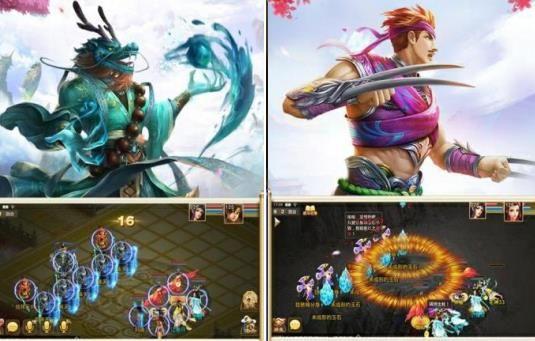 醉仙瑶手游官方网站下载正式版图1: