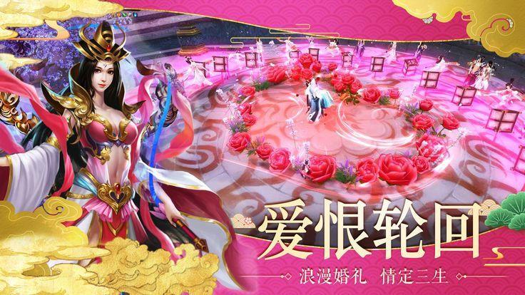 青云诀之奇遇仙侠手游官方网站下载安卓版图片4