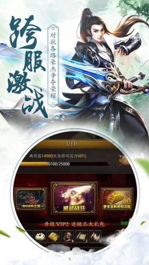 龙血战神官方网站图1