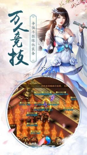龙血战神官方网站图2