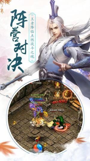 龙血战神官方网站图3