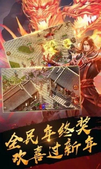 弑杀天下手游官方网站下载最新版图片2