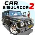 汽车模拟器2兰博基尼解锁全部车辆破解版下载 v1.10