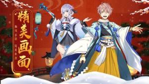 阴阳式神纪游戏官方网站下载正式版图片1