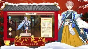 阴阳式神纪游戏官方网站下载正式版图片2