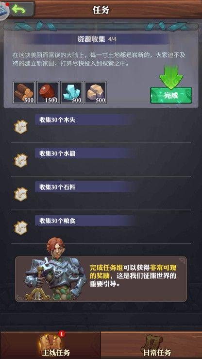 幻斗联盟游戏官方网站下载正式版图片3