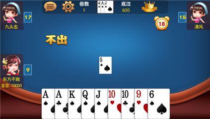 微信拼十牛牛游戏官网版APP下载图片1