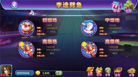 微信拼十牛牛游戏官网版APP下载图片2
