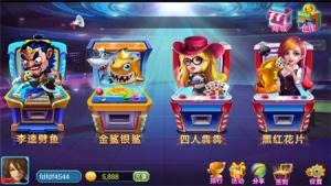 单机斗地主休闲版安卓游戏下载图片3