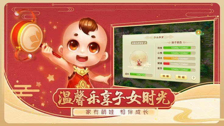 西游弑魔录游戏官方网站下载正式版图片3