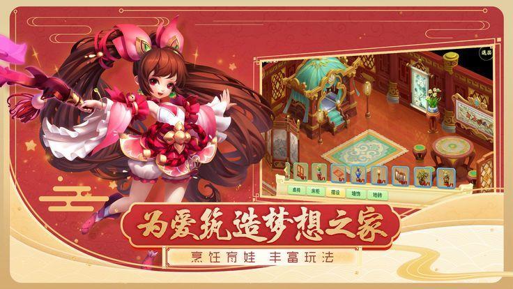 西游弑魔录游戏官方网站下载正式版图片2