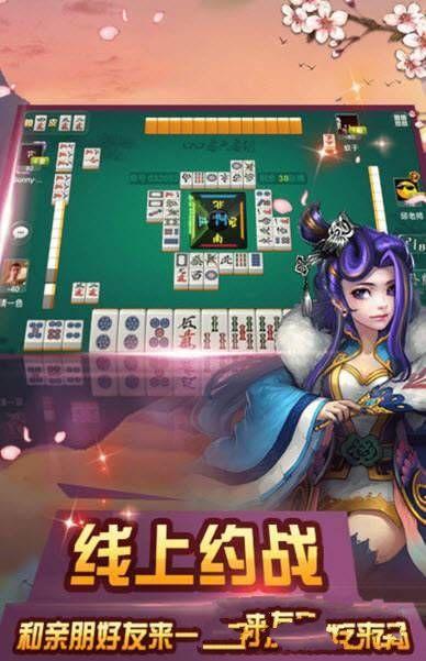 易有武汉麻将游戏官方网站下载正式版图片2