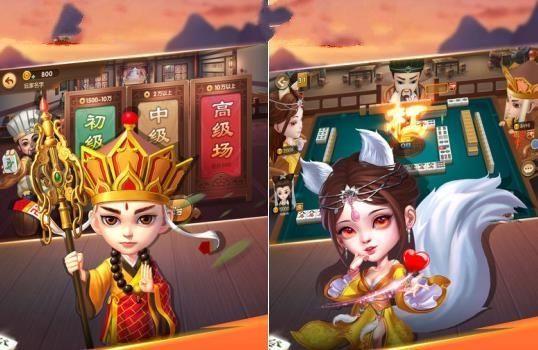 老友恒仁麻将游戏官方网站下载正式版图片1