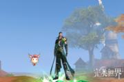 完美世界手游攻击精灵怎么用 物理攻击精灵攻略[多图]