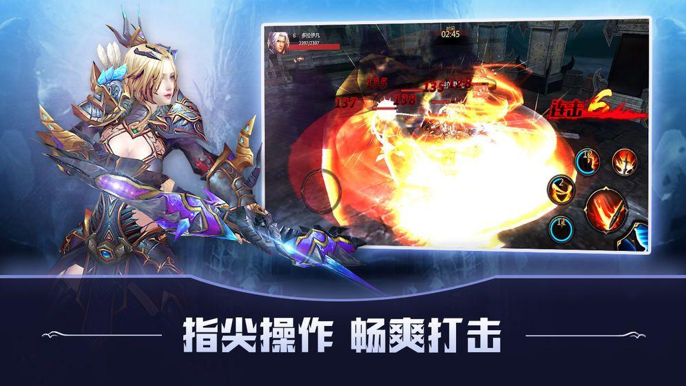 猎魔之约游戏官方网站下载正式版图片2