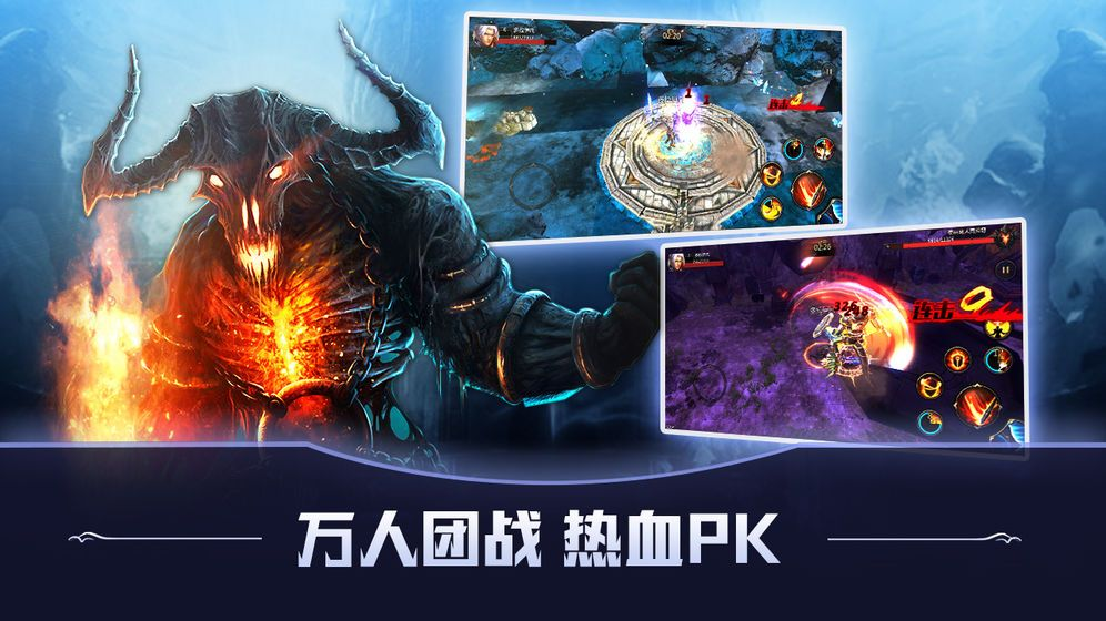 猎魔之约游戏官方网站下载正式版图片3