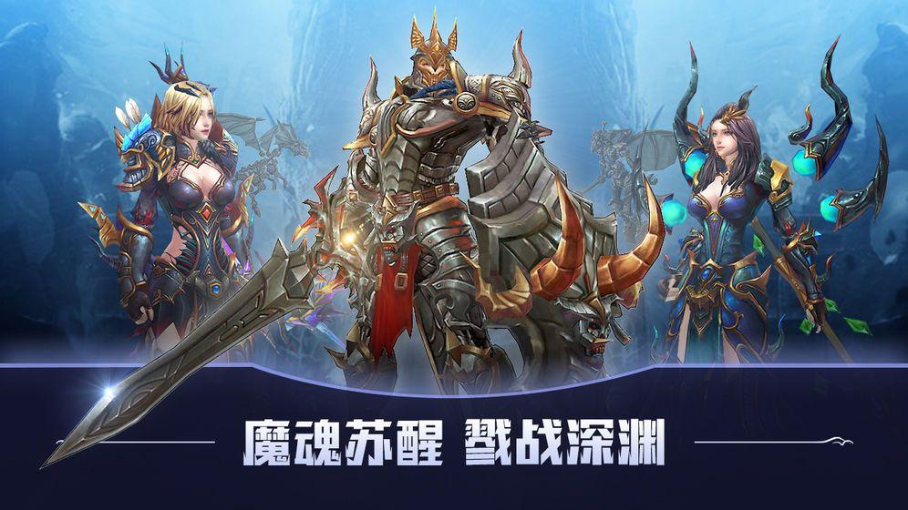 猎魔之约手游官网版下载最新版图片1