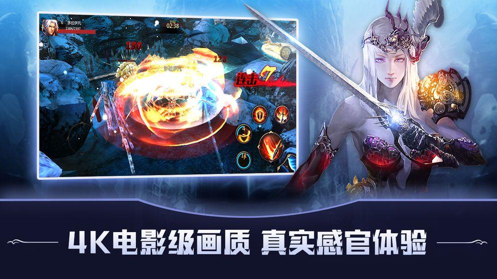 猎魔之约手游官网版下载最新版图片4