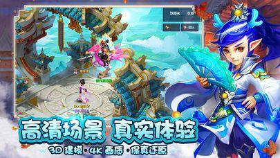 幻灵传说手游官网正式版下载最新地址图3: