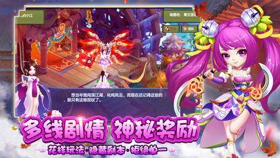 幻灵传说手游官网正式版下载最新地址图1: