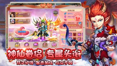 幻灵传说手游官网正式版下载最新地址图2: