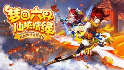 幻灵传说手游官网正式版下载最新地址图4: